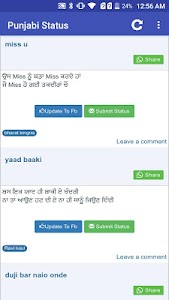 Punjabi Status (Funny Status) screenshot 2