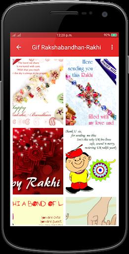 Gif Rakshabandhan - Rakhi Gif Collection 1.1 screenshots 13