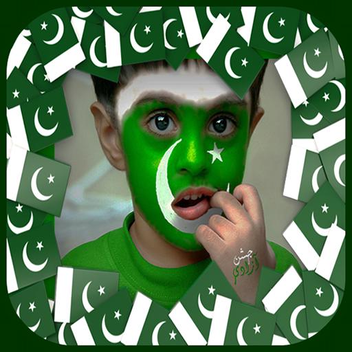 Pakistan Flag Photo Frames 2017
