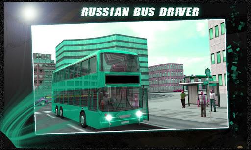ロシアのバスドライバ - シャトル
