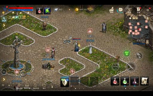 天堂M screenshot 24