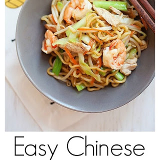 Chow Mein (Chinese Noodles).