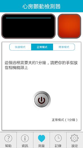 Android (手機/平版)-超級函授、超級雲端網