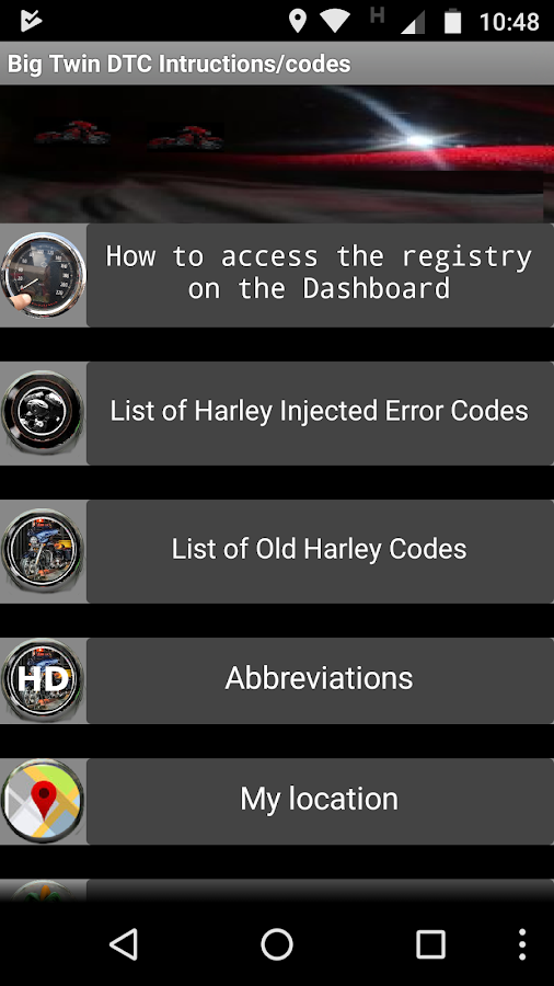 HD DTC Codes- screenshot