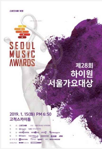 exo awards (1)