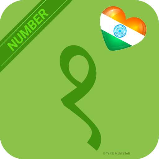 Learn Hindi Number Easily - Hindi 123 - Counting Android APK Download Free By Te.f.E MobileSoft