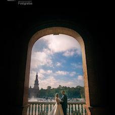 Wedding photographer Cristóbal  (fotocristobal). Photo of 22.05.2019