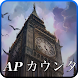 「Fate / GO」APカウンター