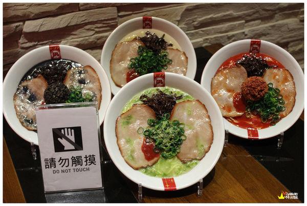 凪 Nagi-劍南路捷運站 豚王 赤王 翠王 黑王 推薦 Ramen大直也有日本人氣拉麵的分店了