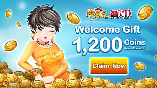 u92e4u5927u5730 u795eu4f86u4e5fu92e4u5927D (Big2, Deuces, Cantonese Poker) 9.7.5 8