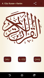 Kuran-ı Kerim 4.Cüz - náhled