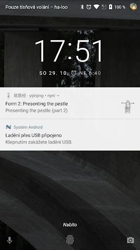 玩免費運動APP|下載Yijinjing app不用錢|硬是要APP
