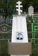 Photo: Ермилин Валентин Михайлович 1930-1988 Фото для сайта http://новодевичье.рф