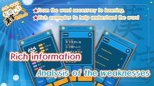 Learn Japanese Kanji (First) 3.1.9 Windows u7528 2
