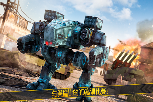 機器人和三維戰爭的坦克