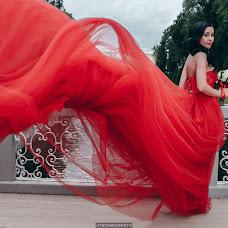 Wedding photographer Konstantin Trofimov (TROFIMOV). Photo of 20.07.2017