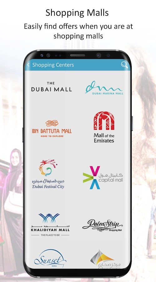 Extra Offerz UAE– Offers, Discounts, Sales- screenshot