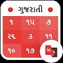 Gujarati Calendar 2020 icon