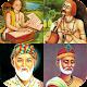 Hindi Dohe Muhavare Lokoktiyan Download for PC Windows 10/8/7