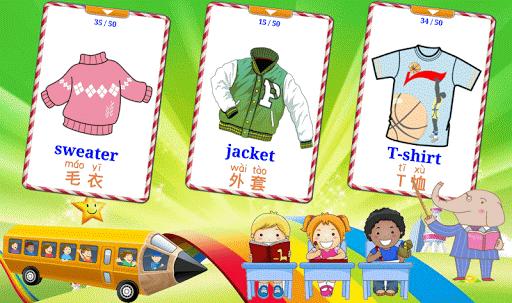 服装学习卡 V2 (单词图卡/儿童拼图)