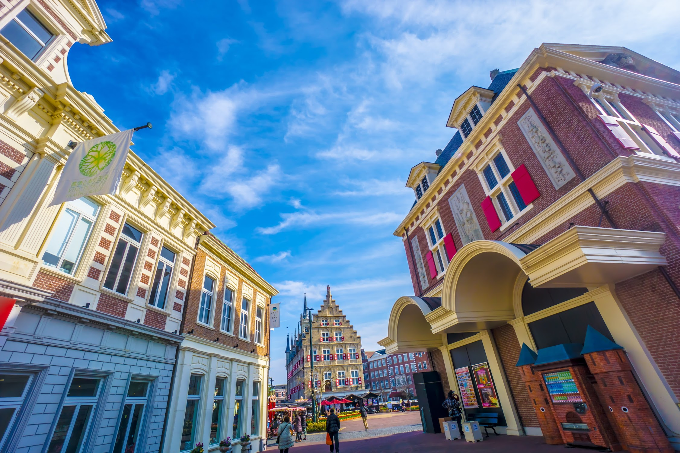 Huis Ten Bosch Amsterdam City4