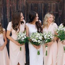 Wedding photographer Olga Klimuk (olgaklimuk). Photo of 23.06.2018