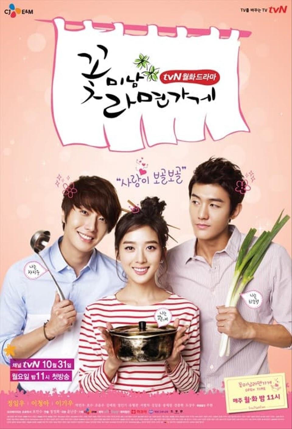 Flower_Boy_Ramyun_Shop