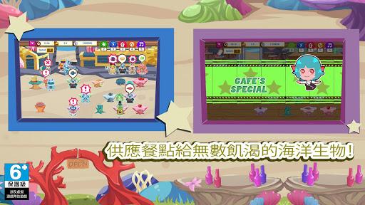 玩免費棋類遊戲APP|下載小小美人魚咖啡館 app不用錢|硬是要APP