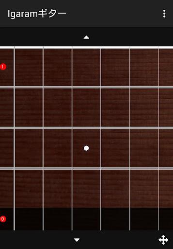 Igaram ギター