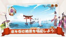 東海道(Tokaido)™のおすすめ画像3