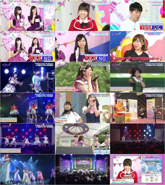(TV-Variety)(720p+1080i) この指と~まれ! ep14 170804