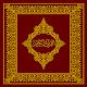 أسهل الطرق لحفظ القرآن بدون أنترنت APK