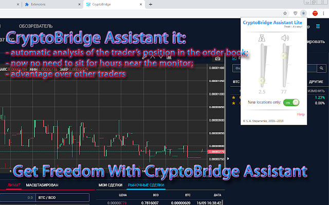 CryptoBridge Assistant Lite
