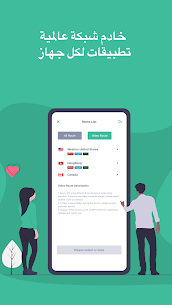VPNGO – أفضل وكيل VPN سريع وآمن وغير محدود 4