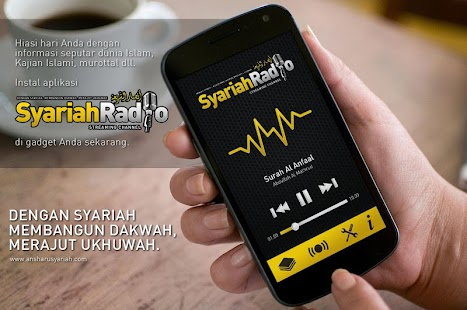 Syariah Radio- screenshot thumbnail
