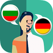 Bulgarian-German Translator