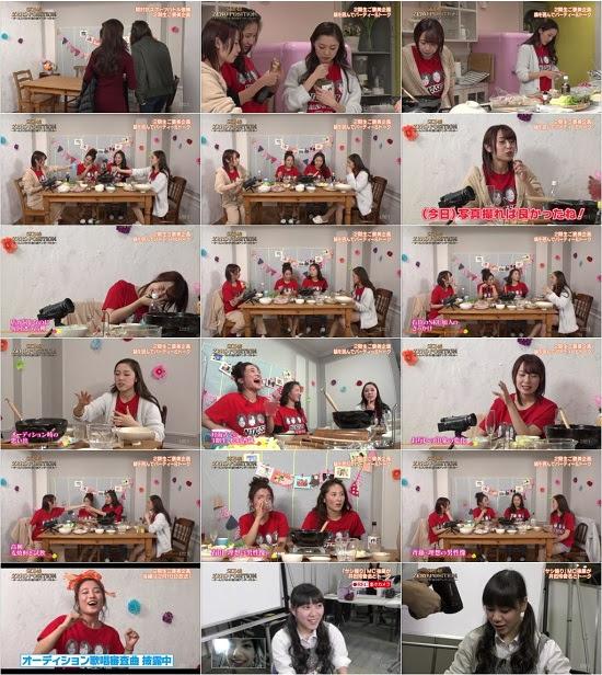(TV-Variety)(720p) SKE48 ZERO POSITION~チームスパルタ!能力別アンダーバトル~ ep51 170204