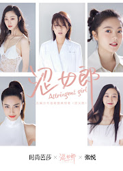 Astringent Girl China / Taiwan Drama