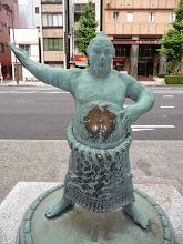Photo: Ryogoku, Tokyo