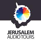 Audio Tours of Jerusalem icon