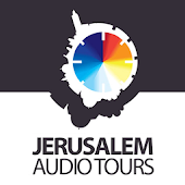 Audio Tours of Jerusalem