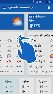 Khmer Weather Forecast screenshot 4