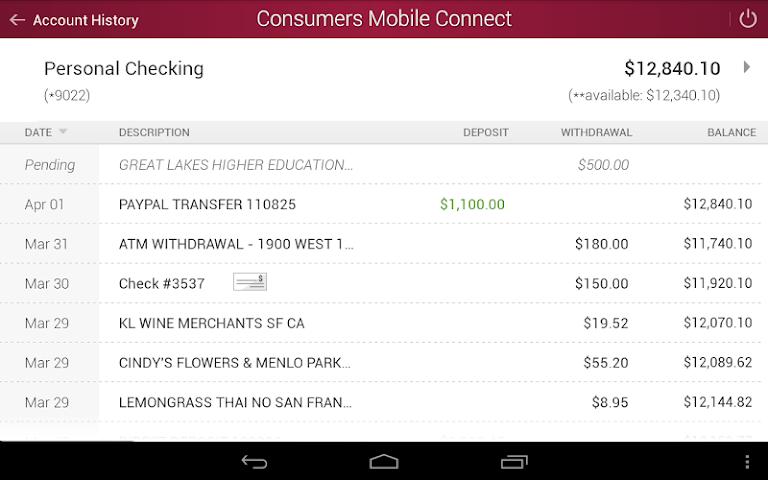 android Consumers National Bank Screenshot 6