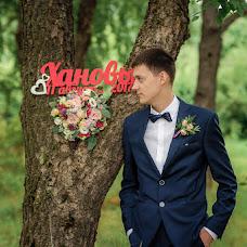 Wedding photographer Mikhail Kharchev (MikhailKharchev). Photo of 27.09.2017