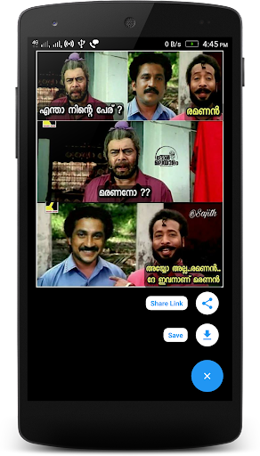 Troll Malayalam screenshot 6