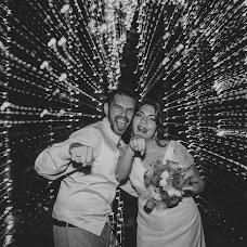 Fotógrafo de bodas Daniel Ramírez (Starkcorp). Foto del 21.01.2018