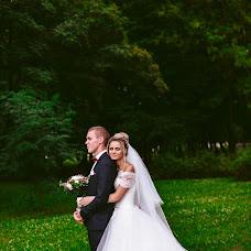 Wedding photographer Ekaterina Klimova (mirosha). Photo of 17.07.2018