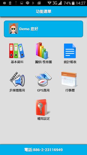 玩免費程式庫與試用程式APP|下載醫療器材行動管理 app不用錢|硬是要APP