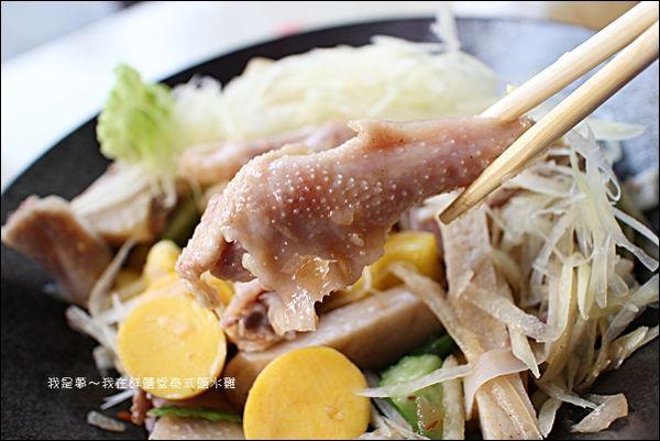 鮮鹽堂泰式鹽水雞~獨創四種口味/食材新鮮當天採買