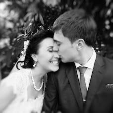 Wedding photographer Evgeniy Yushkin (Yushkin). Photo of 17.04.2013